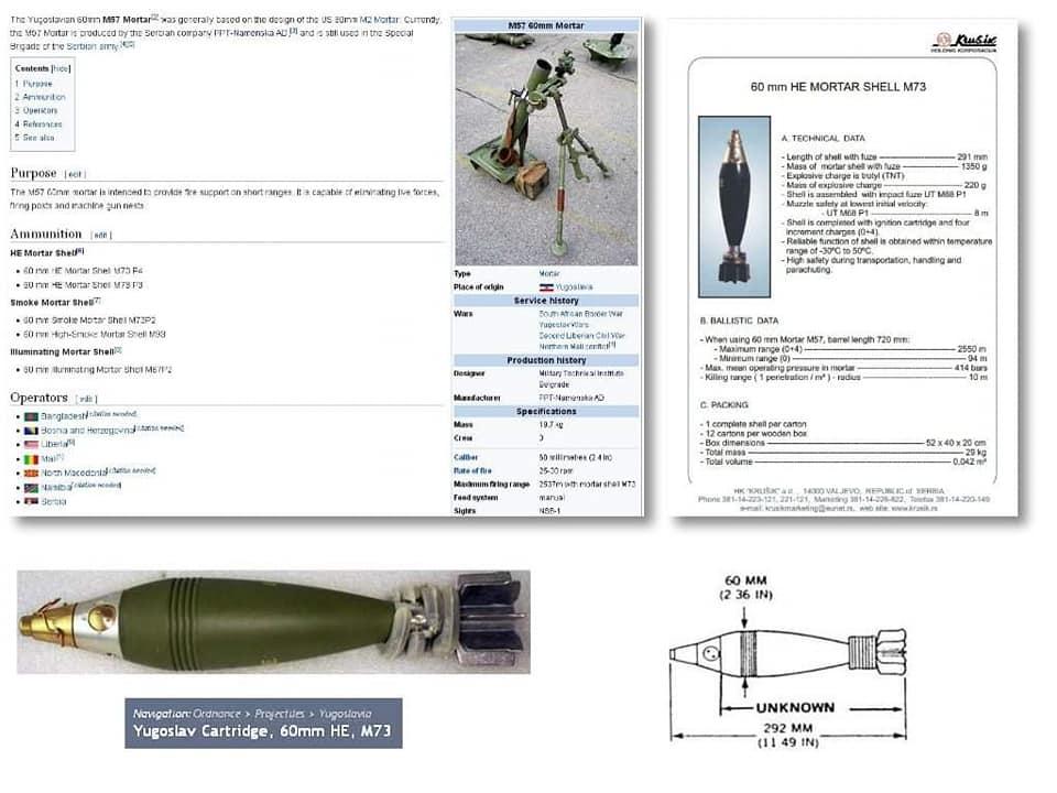 Српско оружје и у Украјини