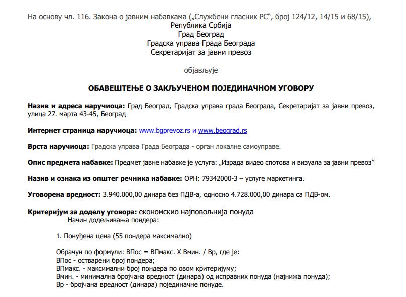 Град Београд дао скоро 30 милиона компанији за израду спота о плаћању карте у градском превозу (Фото документа)
