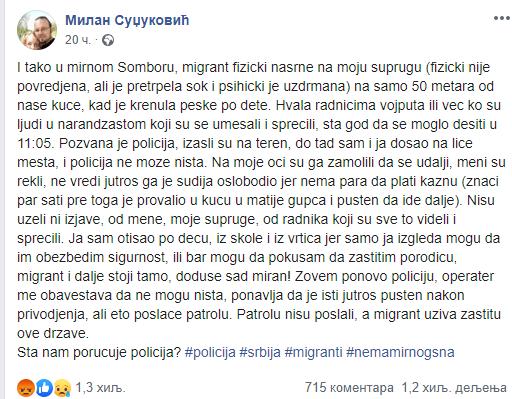 Сомбор: Мигрант насрнуо на жену, полиција га пустила уз изговор да је већ хапшен али нема да плати казну!