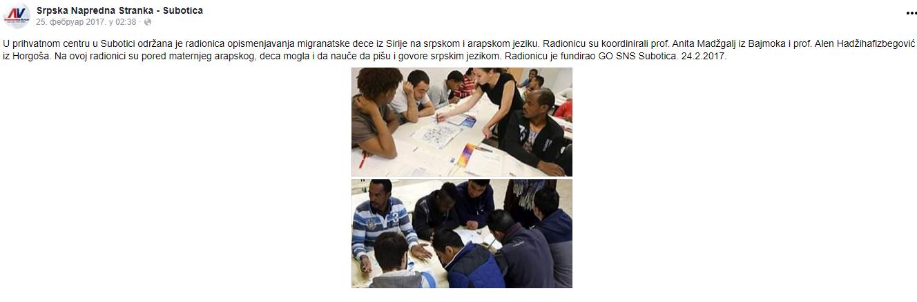 Урнебесно: Напредњаци у Суботици се похвалили како едукују мигрантску децу (ФОТО)