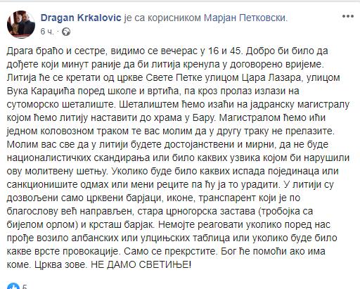 У Бару на литији ЗАБРАЊЕНА СРПСКА ЗАСТАВА, може само црногорска!