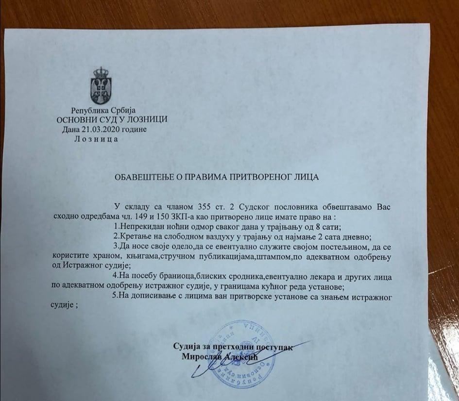 Почела селективна хапшења: Кошаркаш из Љубовије ухапшен јер је на путу до куће стао поред Дрине!