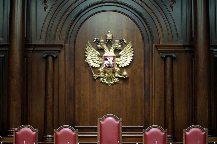 Унутрашњост Уставног суда Руске Федерације