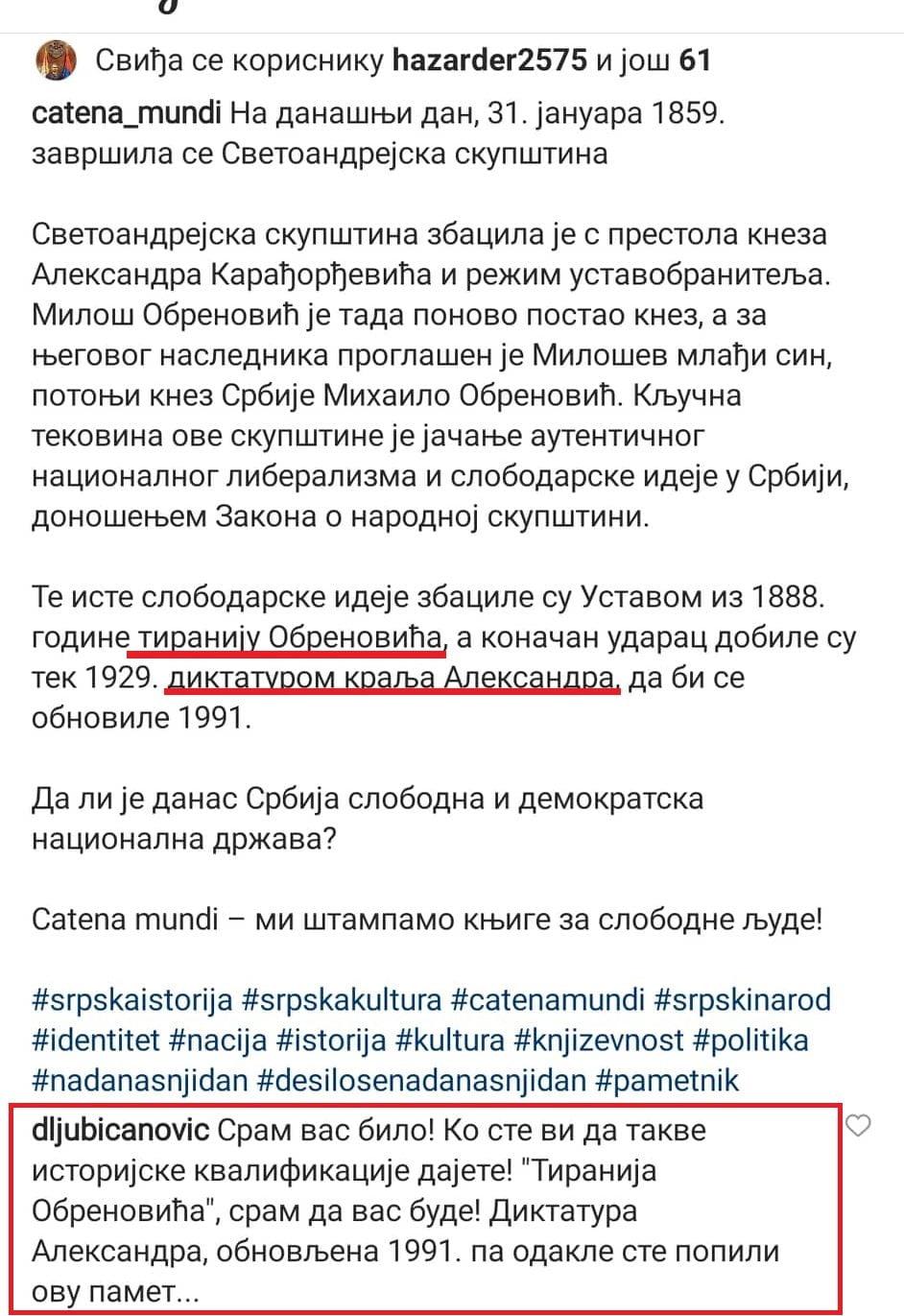 """Издавачка кућа Бошка Обрадовића """"Катена Мунди"""" Обреновиће назива тиранима"""