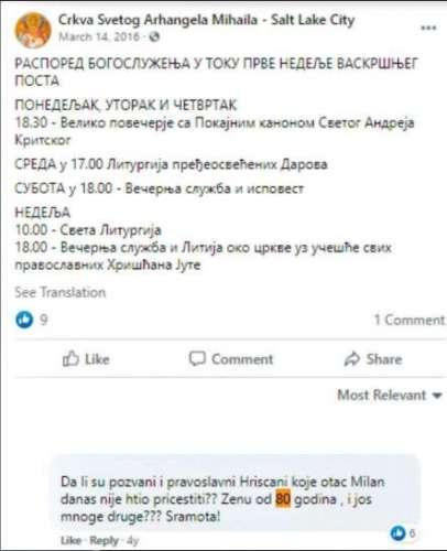Свештеник Иринеја Добријевића унајмио обезбеђење па истерао вернике из цркве